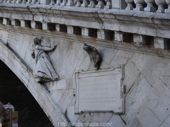 イタリア 新婚旅行 ベネチア DSC00397 1024