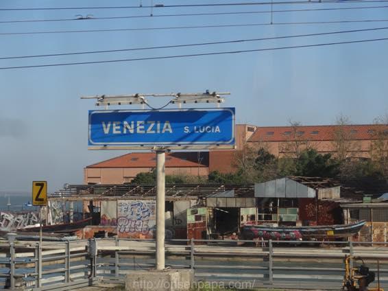 イタリア 新婚旅行 ヴェネツィア DSC01057 1024