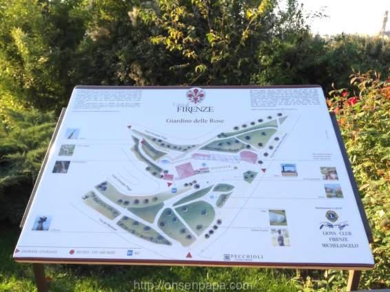Giardino フィレンツェ delle Rose 01244 1024