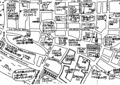 Firenze地元ガイドオススメ付マップ