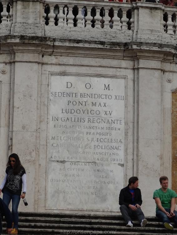 スペイン広場 ローマ 新婚旅行 01795