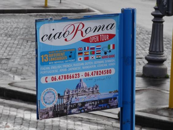 ローマ コロッセオ  2003
