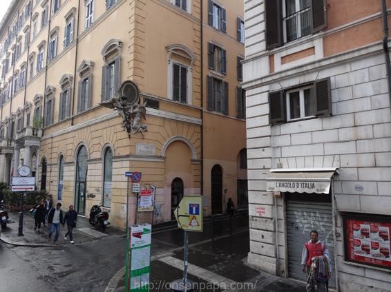 ローマ コロッセオ  2044