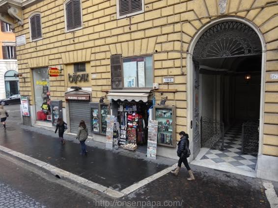 ローマ コロッセオ  2075