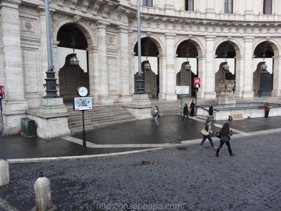 ローマ コロッセオ  2020