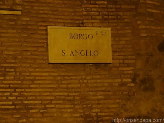 ローマ バス 夜 DSC02812 1024