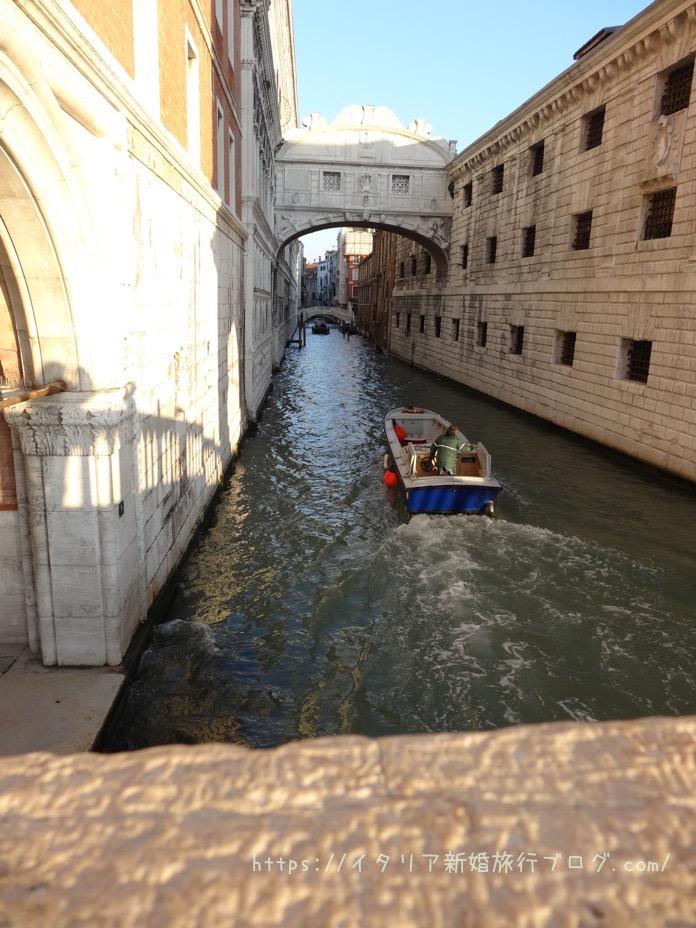 ベネチア イタリア 新婚旅行 ブログ DSC00196