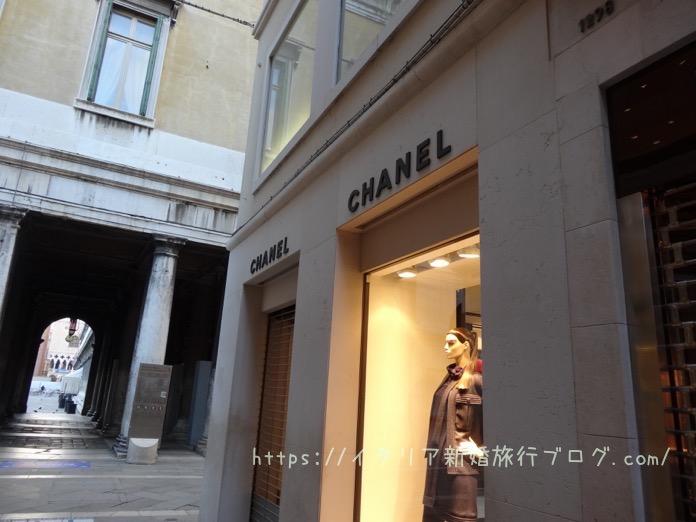 ベネチア お土産 イタリア 新婚旅行 ブログ DSC00995