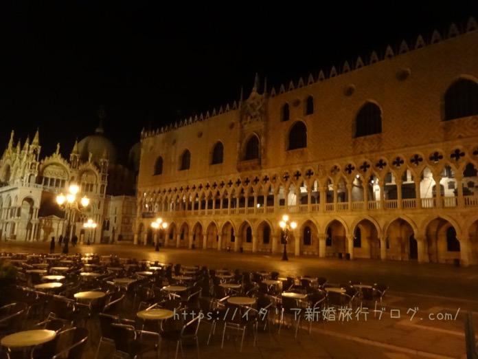 イタリア 新婚旅行 ブログ アリタリア DSC00141