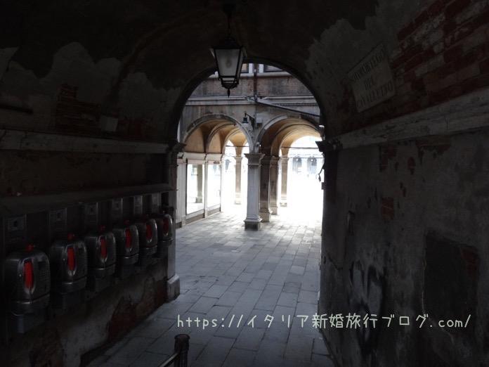 ベネチア イタリア 新婚旅行 ブログ DSC00160