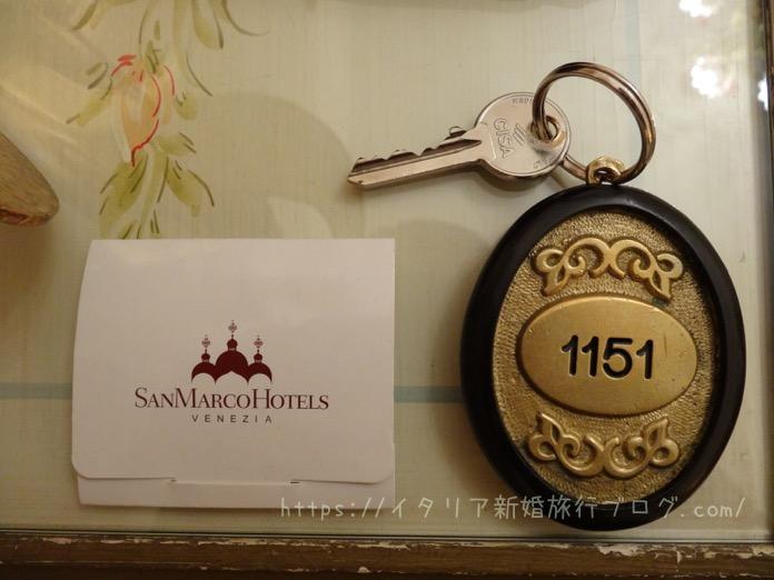 イタリア 新婚旅行 ブログ アリタリア DSC00149