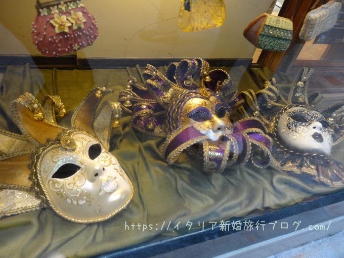 ベネチア お土産 イタリア 新婚旅行 ブログ DSC00325