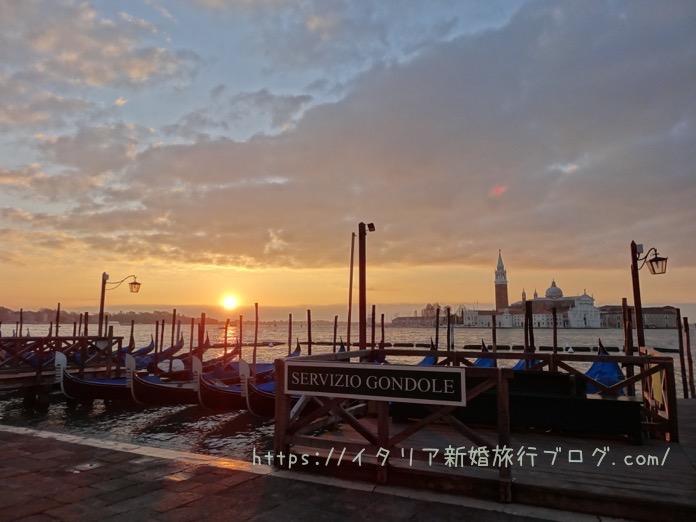 ベネチア イタリア 新婚旅行 おすすめ DSC00928