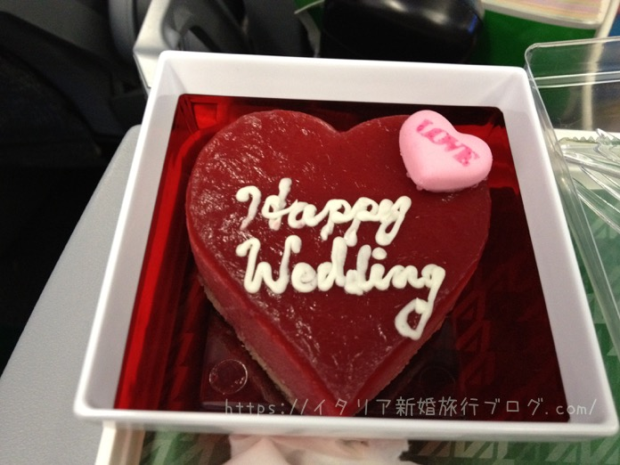 イタリア 新婚旅行 ブログ アリタリア IMG 3668 1