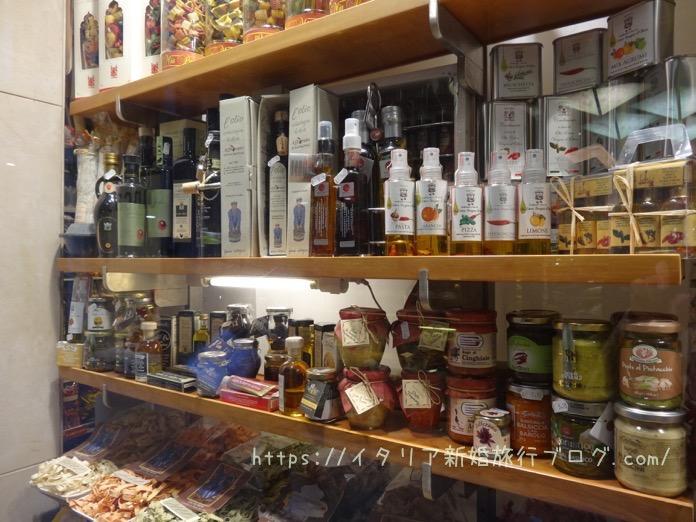 ベネチア お土産 イタリア 新婚旅行 ブログ DSC00776