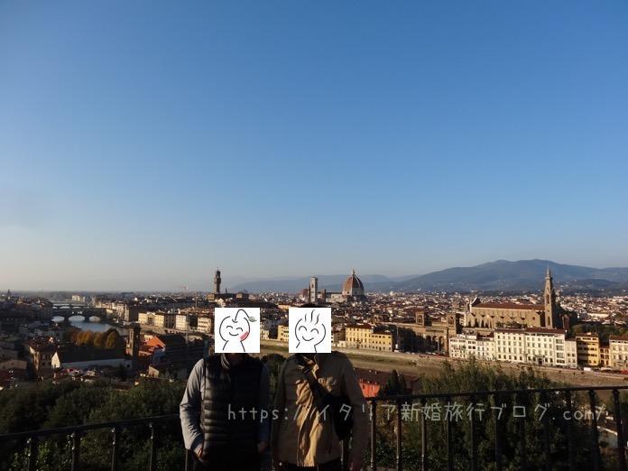 イタリア 新婚旅行 ブログ フィレンツェ DSC