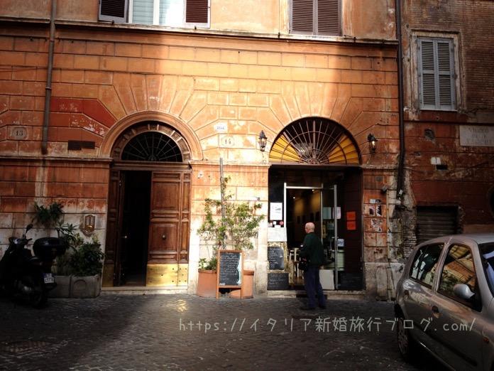 イタリア 新婚旅行 ブログ IMG 3973 1