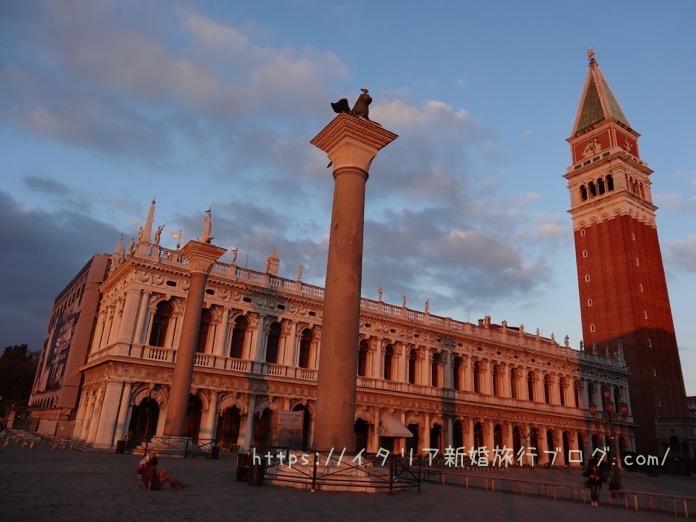 ベネチア イタリア 新婚旅行 ブログ DSC00931