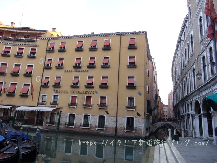 ベネチア イタリア 新婚旅行 Hotel Cavalletto e Doge Orseolo DSC01014