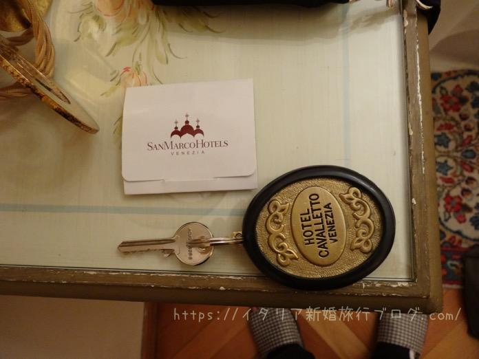 イタリア 新婚旅行 ブログ Hotel Cavalletto e Doge Orseolo DSC00148