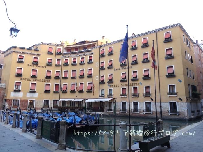 ベネチア イタリア 新婚旅行 ブログ DSC01012