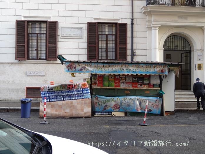 ローマ ホテル Starhotels Metropole DSC01988