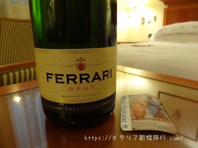ローマ ホテル Starhotels Metropole DSC02874